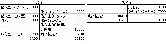 101101_b0012_ex01.jpg