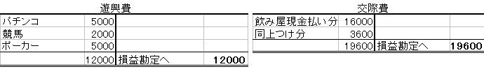 101101_b0012_ex03.jpg