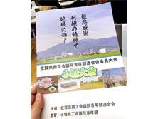 繁盛請負人・佐藤勝人の時事国々リポート vol.29 「仮想敵への反抗」からの脱却