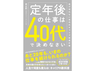 vol.1 株式会社クオリティ・オブ・ライフ