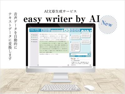 vol.2 AIの進化で変わるこれからの働き方