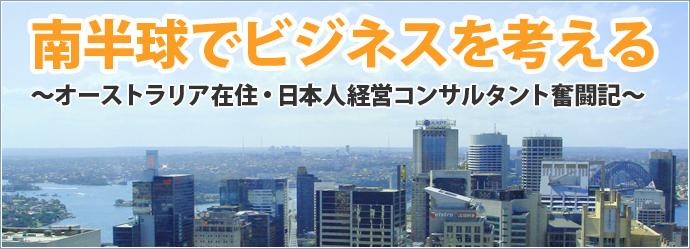 20110401_l0021_mb001.jpg