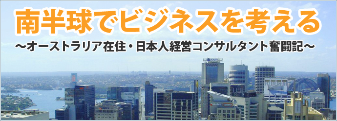 20110601_l0021_mb01.jpg