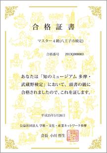 20130731cl_32ex02.jpg