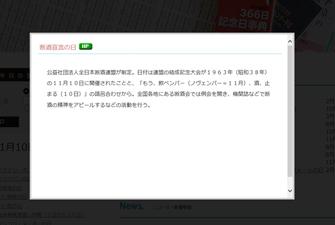 20130925cl_32ex02.jpg