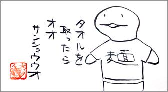 20140611cl_40ex01.jpg