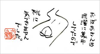 20140822cl_40ex01.jpg