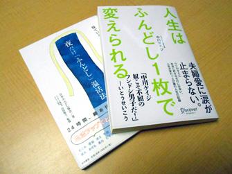 20150128cl_30ex03.jpg