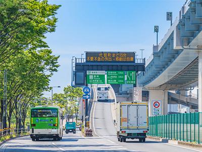 首都高速道路の料金はどうなるか ~オリパラ期間中の料金体系はターゲティング価格への布石?~