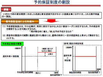 091101_b0006_ex01.jpg