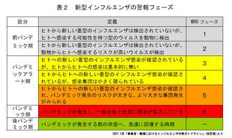 091101_b0010_ex03.jpg