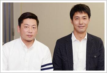 株式会社Base Form. 代表取締役 河村治夫×インタビュアー 山本隆弘(元バレーボール選手)
