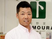 株式会社下浦商店 代表取締役社長 下浦勝也