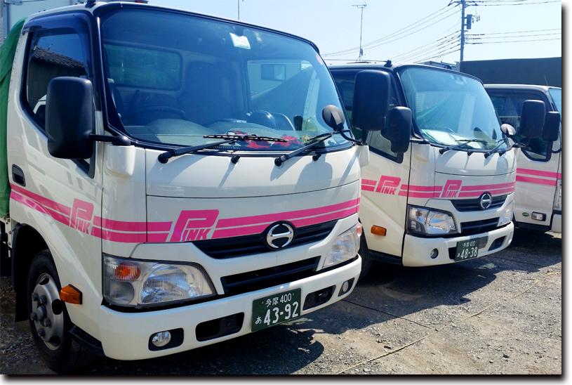 トラックも5台から22台に増え、順調に事業を拡大