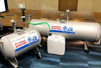 緊急時の飲料水をランニングコストなしで確保できる