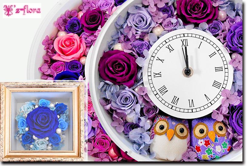 色鮮やかな花時計