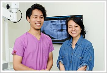名古屋 プラス 歯科