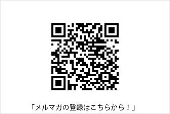 glay-s1top.jpg