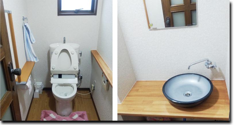 総額50万円で手がけたトイレ工事