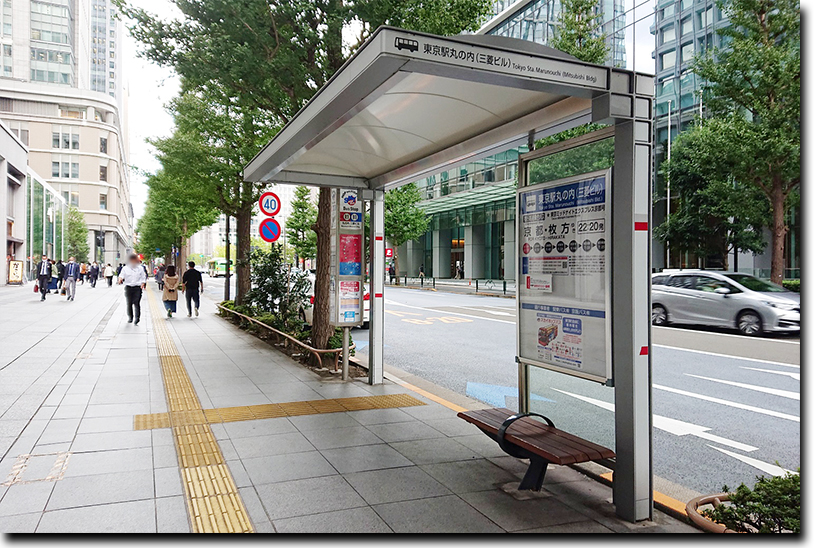 細かな制限をクリアした東京駅の丸の内口のバス停