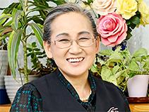 株式会社君津運送 代表取締役 武田富士子