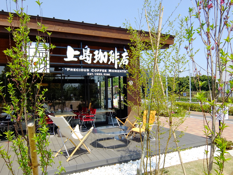 http://www.business-plus.net/lifestyle/150520_ls_103ex08.jpg