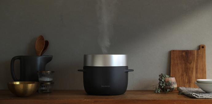 かまどや土鍋で炊いたご飯のようなおいしさを、炊飯器で!