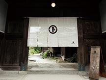 奈良最古の醤油蔵元が再興! 宿泊施設としても新たな歴史<br />NIPPONIA 田原本 マルト醤油