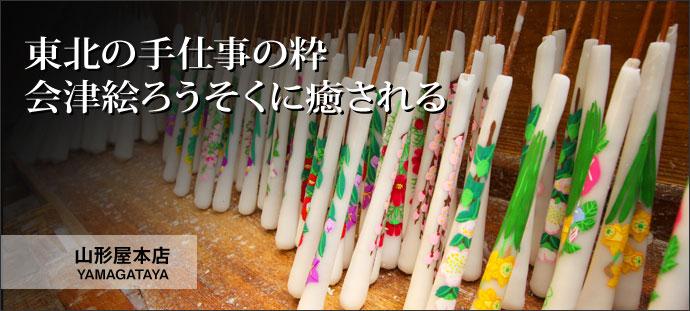 20110803_l0024_mb01.jpg